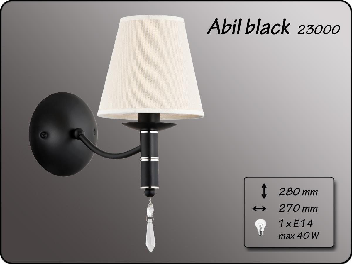 ALFA • ABIL BLACK GOLD, fali lámpa, ALFA