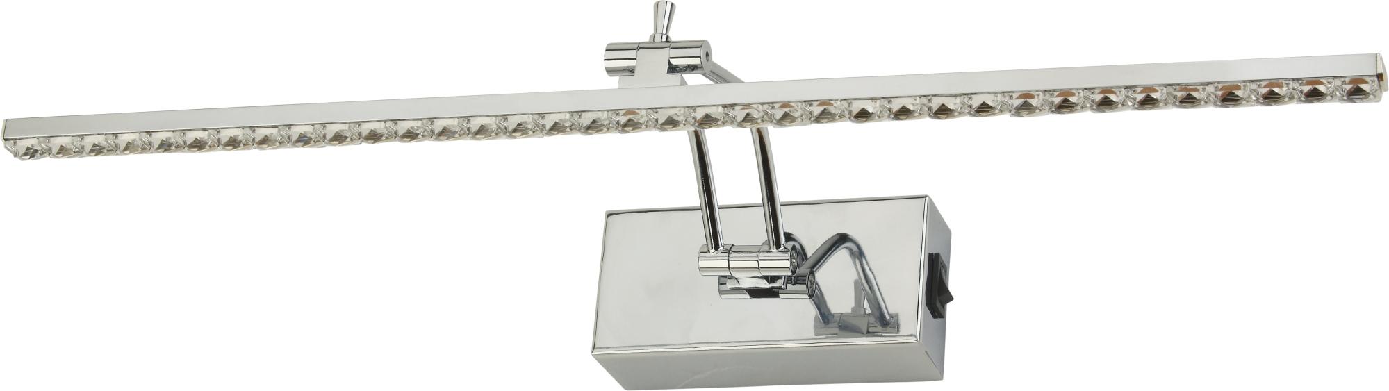 Klausen • Cosmo, fürdőszobai lámpa, KL-6443
